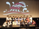ライブイベント「#だんぱら_FES」の模様 (C)ORICON NewS inc.