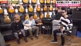 草なぎ剛が氣志團とともにギターショップでお気に入りのギター探し(C)AbemaTV