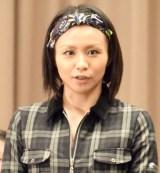 misono、番組で病名を公表