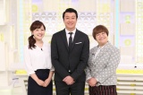 日本テレビ系『スッキリ』MC(左から)水卜麻美アナウンサー、加藤浩次、近藤春菜