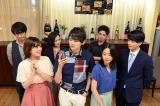 『LINEの答えあわせ 〜男と女の勘違い〜』場面写真 (C)2020「LINEの答えあわせ」製作委員会