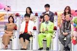 今夜発表『歌のゴールデンヒット』-昭和・平成・令和の歴代歌王ベスト100- (C)TBS