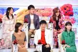 『歌のゴールデンヒット』-昭和・平成・令和の歴代歌王ベスト100- (C)TBS