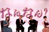 10月7日放送、『ノブナカなんなん?』吉沢亮(右から2人目)がゲスト出演(C)テレビ朝日