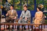 『ザワつく!』は金曜午後7時にお引越し(C)テレビ朝日