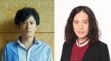 (左から)稲垣吾郎、又吉直樹