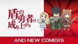 テレビアニメ『異世界かるてっと』2期PVの場面カット