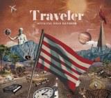 Official髭男dismメジャー1stアルバム『Traveler』初回限定盤