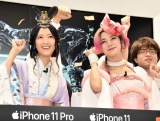 KDDI『iPhone11Pro/iPhone11ProMax/iPhone11』発売記念イベントに登壇した(左から)菜々緒、池田エライザ (C)ORICON NewS inc.