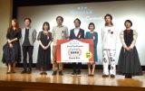ショートフィルムコンテスト『第1回なかまぁるShort Film Contest』の模様 (C)ORICON NewS inc.