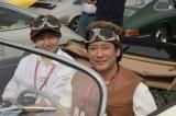 「GO!GO! ラリー in 東北」に参加した唐沢寿明&山口智子夫妻