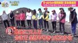 11人全員で富士山登頂リベンジを達成したE-girls(C)AbemaTV