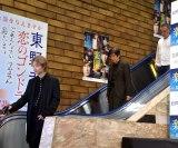 映画『楽園』の書店イベントの模様 (C)ORICON NewS inc.