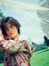 阪本奨悟「無限のトライ」初回限定盤(CD+DVD)ジャケット写真
