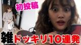 菊地亜美、YouTubeチャンネル開設