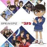 『BREAKERZ×名探偵コナン COLLABORATION BEST』配信用ジャケット