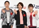 五輪選手にエールを送った(左から)畠山愛理、有森裕子、吉田沙保里=『Dタワー豊洲』オープニングイベント&内覧会 (C)ORICON NewS inc.