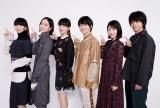 映画『屍人荘の殺人』の主題歌を担当するPerfume(左)とメインキャストを担当する神木隆之介、浜辺美波、中村倫也(C)2019「屍人荘の殺人」製作委員会
