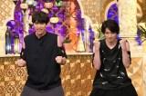 10日放送の『櫻井・有吉THE夜会』の模様(C)TBS