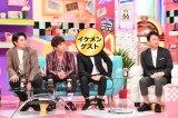 『有吉と採点したがる女たち』の第2弾が放送決定(C)TBS