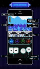 TEAM SHACHI×ROCKMANスペシャルコラボゲーム『ROCKMAN 20XX 〜戦え!TEAM SHACHI〜』ゲーム操作画面(C)CAPCOM CO., LTD. ALL RIGHTS RESERVED.
