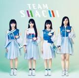 TEAM SHACHI改名後初シングル「Rocket Queen feat. MCU/Rock Away[strong energy盤]」(通常盤A)