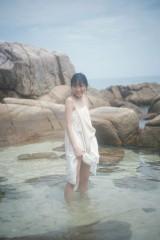 「本日、20歳を迎えました」と報告した大友花恋  (写真は公式ブログより)