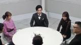 完全オリジナルカードゲーム番組『人間性暴露ゲーム 輪舞曲〜RONDO〜』の模様(C)フジテレビ