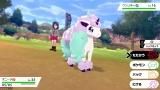 発表された新ポケモン「ポニータ」のガラルのすがた(c)2019 Pokemon. (c)1995-2019 Nintendo/Creatures Inc. /GAME FREAK inc.