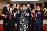 17日放送のバラエティー番組『ぐるぐるナインティナイン』の模様(C)日本テレビ