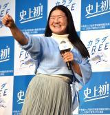エアロビクスを披露するよしこ=ノンアルビール『キリン カラダFREE』新CM完成披露発表会 (C)ORICON NewS inc.