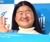 ノンアルビール『キリン カラダFREE』新CM完成披露発表会に出席したよしこ (C)ORICON NewS inc.