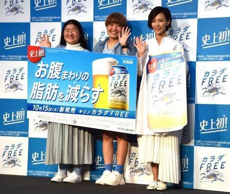ノンアルビール『キリン カラダFREE』新CM完成披露発表会に出席した(左から)よしこ、まひる、木村佳乃 (C)ORICON NewS inc.