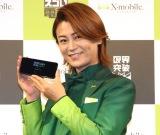 格安携帯キャリア・X-Mobile新CM発表会に登場した氷川きよし (C)ORICON NewS inc.