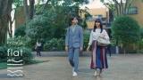 櫻井翔、多部未華子と初の夫婦役