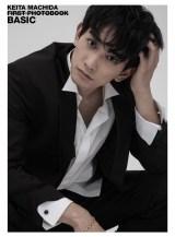 1st写真集『BASIC』の発売が決定した町田啓太