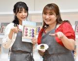 (左から)勝木友香氏、りんごちゃん (C)ORICON NewS inc.