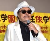 映画『任侠学園』の大ヒット御礼舞台あいさつに出席した西田敏行 (C)ORICON NewS inc.