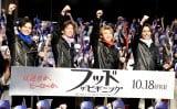 映画『フッド:ザ・ビギニング』のジャパンプレミアに登壇した超特急 (C)ORICON NewS inc.