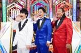 バラエティー特番『若林ノブ秋山の揃いも揃って言ったコト』(C)日本テレビ