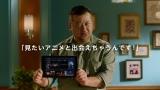 ケンドーコバヤシが出演するAmazon Prime Videoの新CM「ヘアサロン(アニメ)」篇