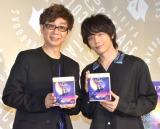 映画『アラジン』のMovieNEX発売記念トークショーを開催した(左から)山寺宏一、中村倫也 (C)ORICON NewS inc.