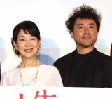 映画『最高の人生の見つけ方』公開初日舞台あいさつに登場した(左から)吉永小百合、ムロツヨシ (C)ORICON NewS inc.