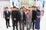 11日放送のバラエティー特番『天才〇〇〇さんま ときどき岡村』(C)日本テレビ