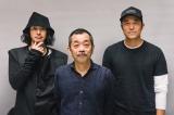 台湾ロケに参加した(左から)オダギリジョー、ジョセフ・チャン、松岡錠司監督=Netflixオリジナルシリーズ『深夜食堂 -Tokyo Stories Season2-』(10月31日より世界同時配信)