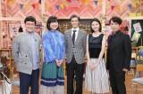10月11日放送、『先生、、、どこにいるんですか?〜会って、感謝の言葉を伝えたい。〜』(左から)山里亮太、しずちゃん、加藤雅也、橋本マナミ、ユースケ・サンタマリア(C)テレビ東京