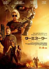 映画『ターミネーター:ニュー・フェイト』(11月8日公開)(C)2019 Skydance Productions, LLC, Paramount Pictures Corporation and Twentieth Century Fox Film Corporation. All rights reserved.