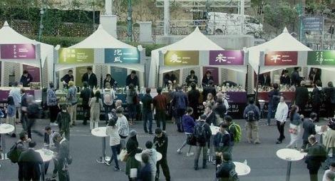 サムネイル 10月18日、19日に『本格焼酎&泡盛コレクション2019 in 六本木ヒルズ』が初開催