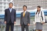 10月13日放送、ドラマスペシャル『警視庁・捜査一課長』(C)テレビ朝日