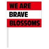 WE ARE BRAVE BLOOSOMSフラッグ(C)JRFU